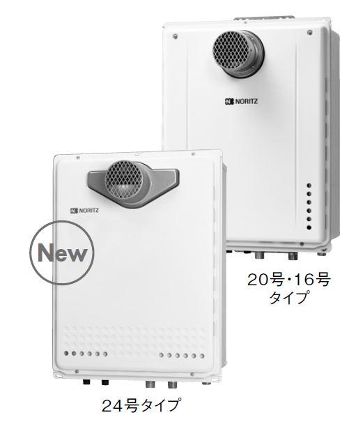人気アイテム GT-1660AWX-T BL 20A NORITZ ガスふろ給湯器 設置フリー形 ユコアGT スタンダード (フルオート) マルチリモコン (標準タイプ) RC-J101マルチセット付, PRO-SHOP YASUKICHI 4d515cd2