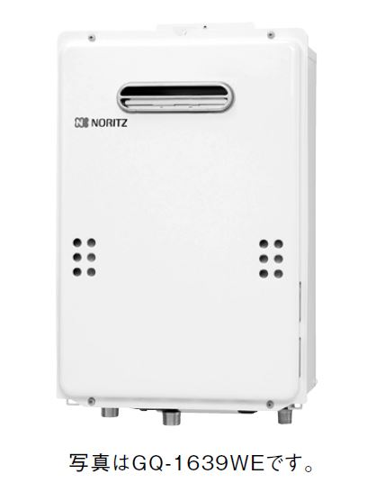 GQ-1637WE-C BL 20A NORITZ ガスふろ給湯器 給湯専用 ユコアGQ WE オートストップ 浴室リモコン RC-7606S 付