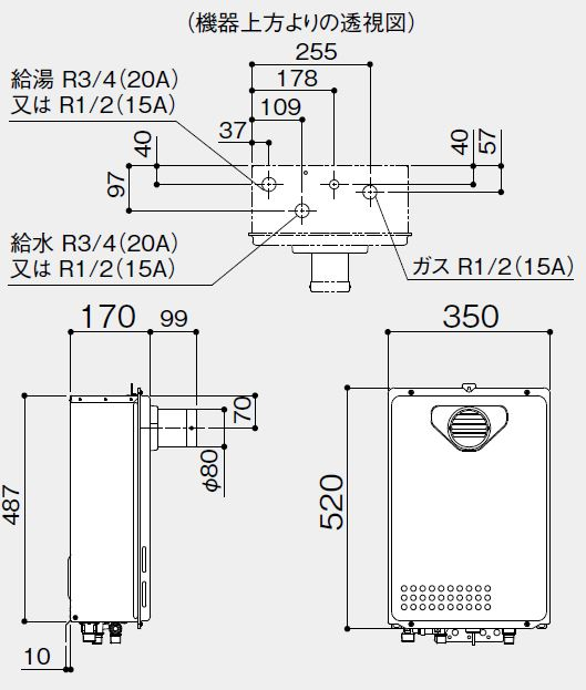 【GQ-1637WE-C BL 20A】 NORITZ ガスふろ給湯器 給湯専用 ユコアGQ WE オートストップ 浴室リモコン RC-7606S 付