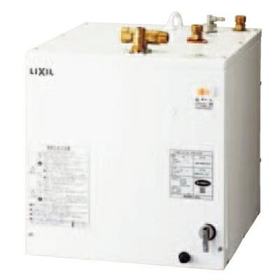 EHPN-H25N3 小型電気温水器 25L あす楽 本体のみ リクシル 25L 住宅向け ゆプラス 洗髪用・ミニキッチン用 スタンダードタイプ INAX・LIXIL