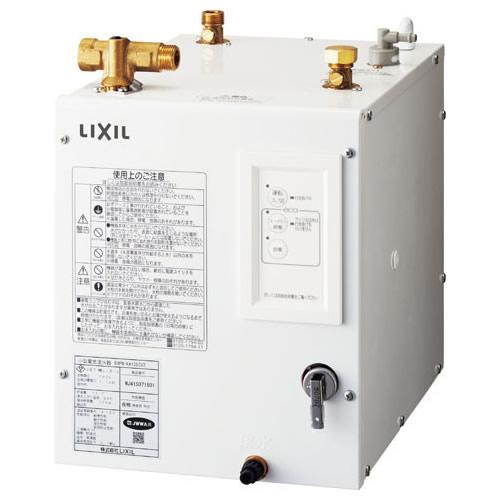 INAX・LIXIL 電気温水器【EHPN-CB8ECS1】 ゆプラス 適温出湯8L(洗面用) スーパー節電タイプ 200Vタイプ パブリック向け