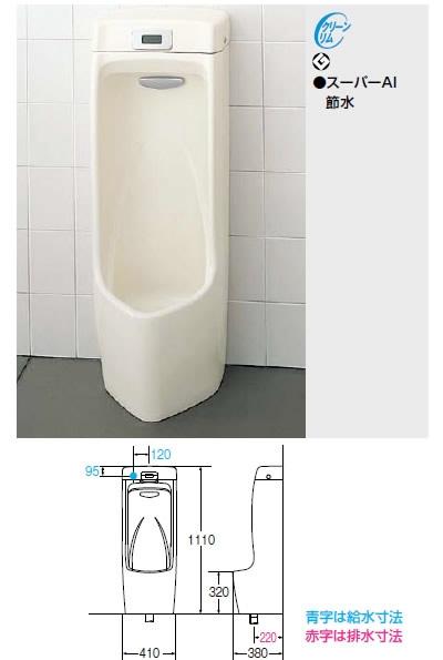 【GAWU-807RL】 INAX イナックス LIXIL・リクシル トイレ センサー一体形ストール小便器 AC100V仕様 プロガード+ハイパーキラミック