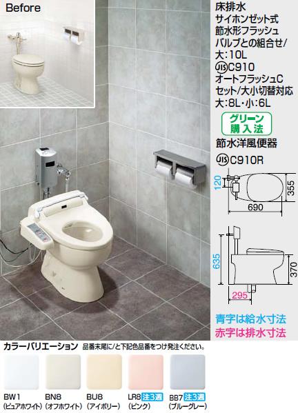 INAX イナックス LIXIL・リクシル トイレ 一般洋風便器 便器のみ 【C-5RT】 床排水 サイホンゼット式