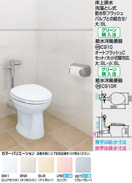 INAX イナックス LIXIL・リクシル トイレ 一般洋風便器 便器のみ 【C-P13P】 床上排水 洗落とし式