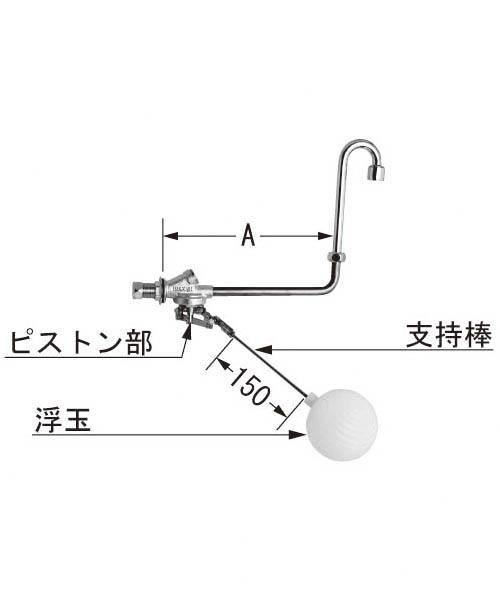 INAX イナックス LIXIL 今だけ限定15%OFFクーポン発行中 リクシル トイレ 便器用�属金具 送料無料(一部地域を除く) CF-470B 部品 手洗�横型ボールタップ