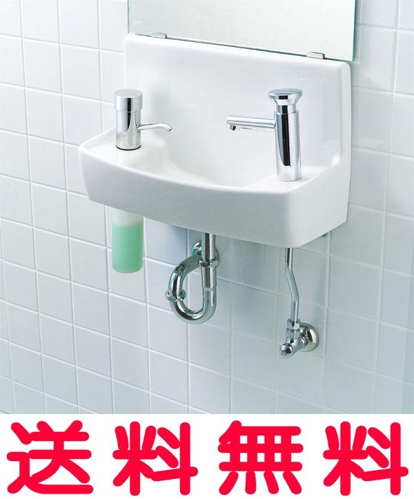 【送料無料】【L-A74P2B】 INAX イナックス LIXIL・リクシル トイレ用手洗い器 プッシュ式セルフストップ水栓 水石けん入れ付タイプ 床給水・床排水 ハイパーキラミック
