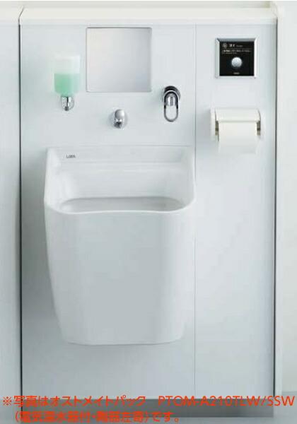 【5%OFF】 YPTOM-A210FLW INAX LIXIL オストメイト対応トイレ 設備 アクアセラミック仕様 給水方式:フラッシュバルブ 左勝手 電気温水器あり 使用水質:水道水 オストメイトパック 日本オストミー協会推奨機器[受注生産品][][後払い決済], ハナワマチ 2dd331cf