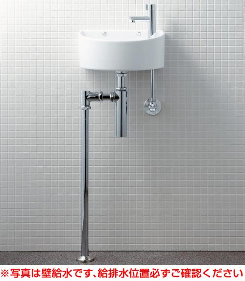 【トイレ手洗い器一式セット】【YAWL-33(BS)】 手洗器(丸形)セット 壁給水・床排水(ボトルトラップ) 汚れが付きにくいアクアセラミック仕様 INAX・LIXIL [YAWL-33BS]