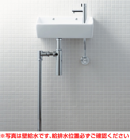 YL-A35HQ 手洗い器 セット (角形) 床給水 床排水 (ボトルトラップ) アクアセラミック仕様 INAX LIXIL