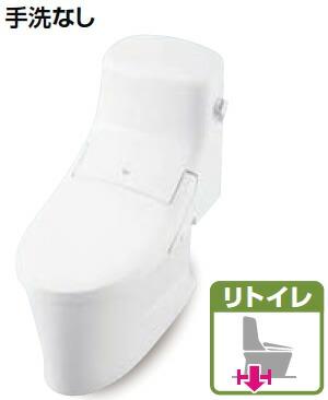 お歳暮 便器:BC-ZA20AH(120)+KJ+機能部:DT-ZA252AH-R アメージュZA シャワートイレ リトイレ LIXIL アメージュZA・INAX 手洗なし 床排水 一般地 LIXIL・INAX 手洗なし インテリアリモコン [メーカー直送][][後払い決済], 鳴沢村:0a9481ca --- ironaddicts.in