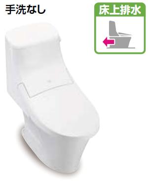 2021新作モデル 便器:YBC-ZA20P+機能部:DT-ZA252PW-R アメージュZA シャワートイレ LIXIL LIXIL・INAX 手洗なし・INAX 床上排水 寒冷地 手洗なし インテリアリモコン アメージュZA [メーカー直送][][後払い決済], 六戸町:3ee12009 --- arg-serv.ru