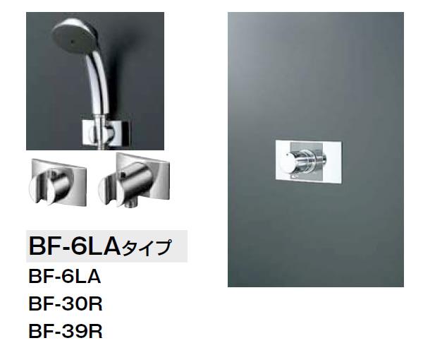 INAX イナックス LIXIL・リクシル 水栓金具 シャワーセット セット品番【BF-111ML】 シャワーヘッド【BF-6LA】 湯水混合栓【BF-22MP】 止水栓不要