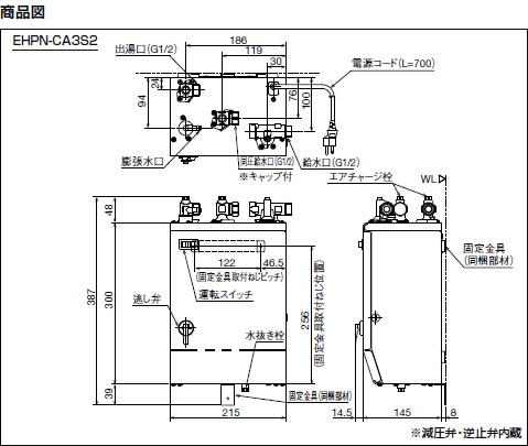 【EHPN-CA3S2/S】 INAX・イナックス・LIXIL・リクシル 電気温水器 ゆプラス 壁掛適温出湯3Lタイプ [ステンレス外装タイプ] [納期2週間] パブリック向け