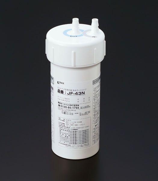 INAX 浄水器交換用カートリッジ イナックス LIXIL・リクシル 【JF-43N】 タッチレス水栓(浄水器ビルトイン型)交換用カートリッジ