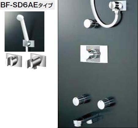 INAX・LIXIL シャワーバスセット セット品番【BF-221TSD】(シャワーヘッド【BF-SD6AEタイプ】/湯水混合栓【BF-25TP】/止水栓【BF-2S-13】/吐水口【BF-291W-13】) 水栓金具
