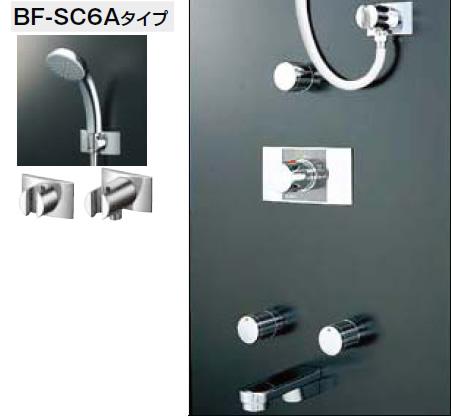 INAX・LIXIL シャワーバスセット セット品番【BF-221TSC】(シャワーヘッド【BF-SC6Aタイプ】/湯水混合栓【BF-25TP】/止水栓【BF-2S-13】/吐水口【BF-291W-13】) 水栓金具