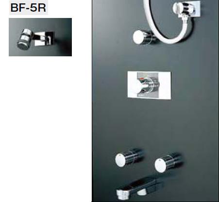 INAX・LIXIL シャワーバスセット セット品番【BF-221TD】(シャワーヘッド【BF-5R】/湯水混合栓【BF-25TP】/止水栓【BF-2S-13】/吐水口【BF-291W-13】) 水栓金具