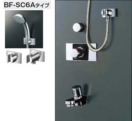INAX・LIXIL シャワーバスセット セット品番【BF-222TSC】(シャワーヘッド【BF-SC6Aタイプ】/湯水混合栓【BF-25T】/止水栓【BF-2S-13】/吐水口【BF-21H-19】) 水栓金具