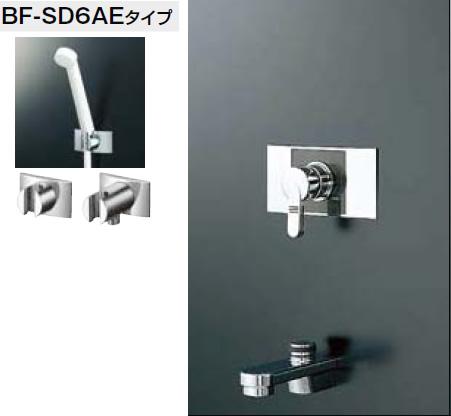 INAX・LIXIL シャワーバスセット セット品番【BF-211SSD】(シャワーヘッド【BF-SD6AEタイプ】/湯水混合栓【BF-23S】/止水栓不要/吐水口【BF-21A-19】) 水栓金具