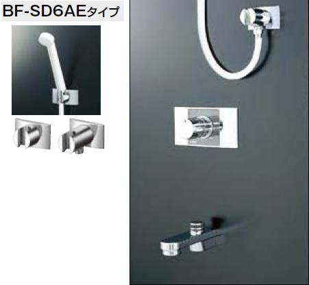 INAX・LIXIL シャワーバスセット セット品番【BF-211MSD】(シャワーヘッド【BF-SD6AEタイプ】/湯水混合栓【BF-22M】/止水栓不要/吐水口【BF-21A-19】) 水栓金具