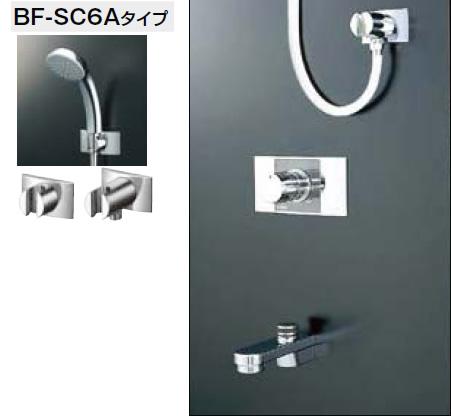 INAX・LIXIL シャワーバスセット セット品番【BF-211MSC】(シャワーヘッド【BF-SC6Aタイプ】/湯水混合栓【BF-22M】/止水栓不要/吐水口【BF-21A-19】) 水栓金具