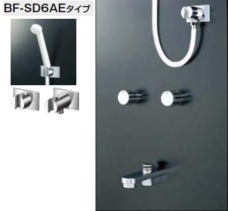 INAX・LIXIL シャワーバスセット セット品番【BF-211HSD】(シャワーヘッド【BF-SD6AEタイプ】/湯水混合栓【BF-270W-13】/止水栓不要/吐水口【BF-21A-19】) 水栓金具