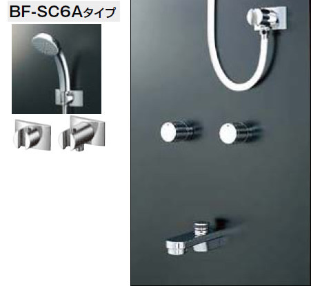 INAX・LIXIL シャワーバスセット セット品番【BF-211HSC】(シャワーヘッド【BF-SC6Aタイプ】/湯水混合栓【BF-270W-13】/止水栓不要/吐水口【BF-21A-19】) 水栓金具