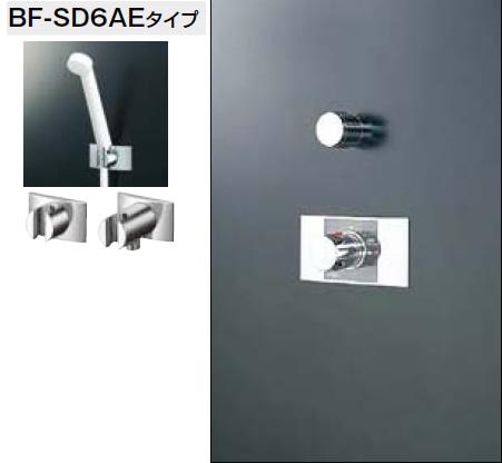 INAX・LIXIL シャワーセット セット品番【BF-112TSD】(シャワーヘッド【BF-SD6AEタイプ】/湯水混合栓【BF-25TP】/止水栓【BF-2S-13】) 水栓金具