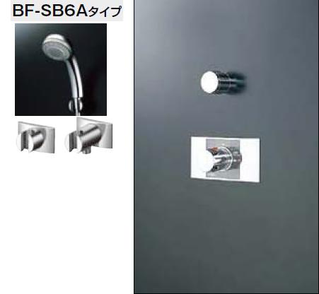 INAX・LIXIL シャワーセット セット品番【BF-112TSB】(シャワーヘッド【BF-SB6Aタイプ】/湯水混合栓【BF-25TP】/止水栓【BF-2S-13】) 水栓金具