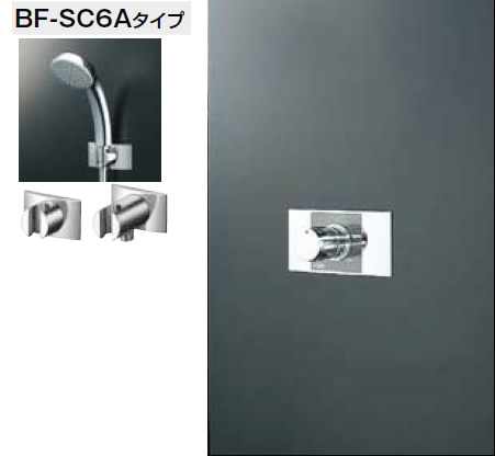 INAX・LIXIL シャワーセット セット品番【BF-111MSC】(シャワーヘッド【BF-SC6Aタイプ】/湯水混合栓【BF-22MP】/止水栓不要) 水栓金具