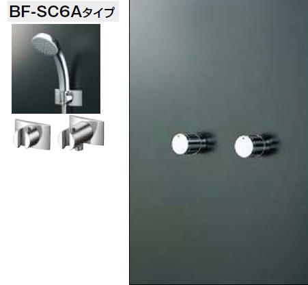 INAX・LIXIL シャワーセット セット品番【BF-111HSC】(シャワーヘッド【BF-SC6Aタイプ】/湯水混合栓【BF-270WP-13】/止水栓不要) 水栓金具