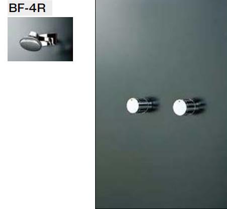 INAX・LIXIL シャワーセット セット品番【BF-116HE】(シャワーヘッド【BF-4R】/湯水混合栓【BF-270WP-13】/止水栓不要) 水栓金具