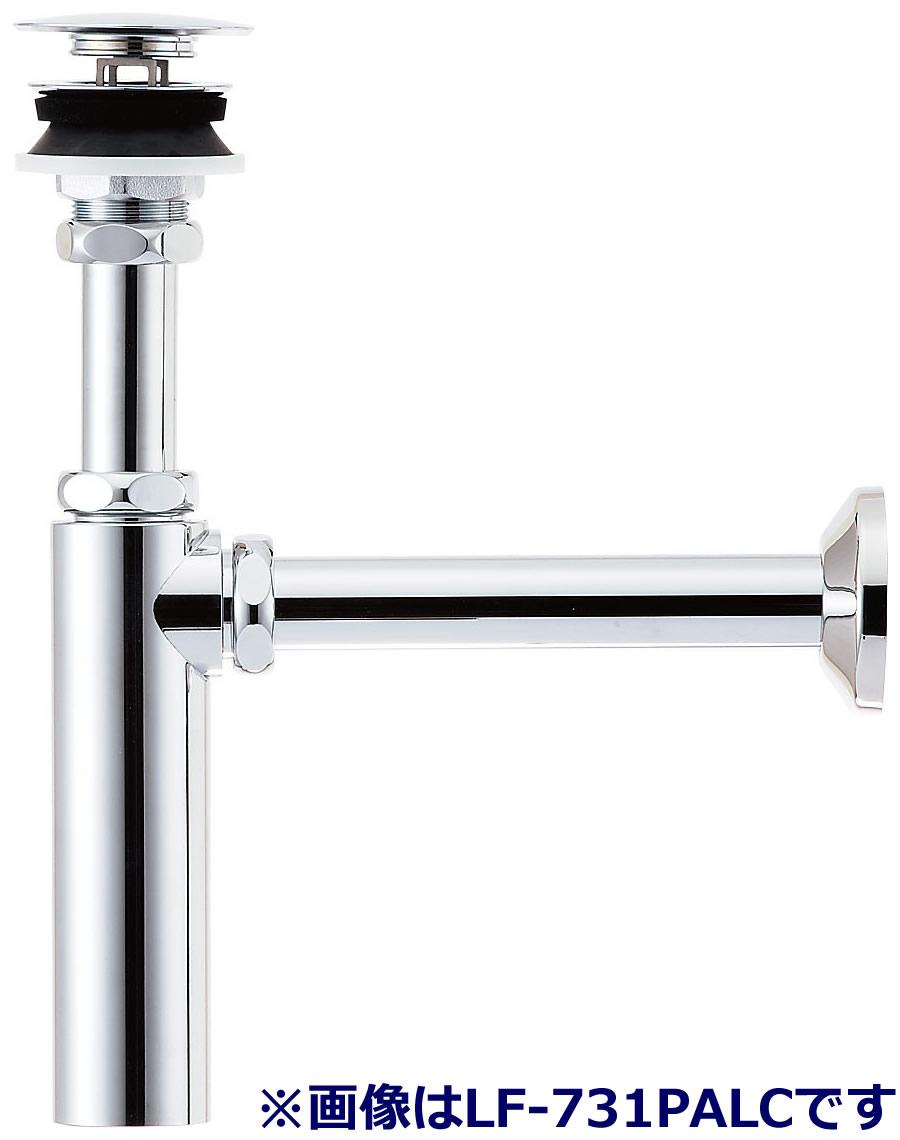 【LF-731SAC】 INAX・LIXIL 洗面器・手洗器用セット金具 排水金具 (呼び径25mm) 床排水ボトルトラップ イナックス・リクシル