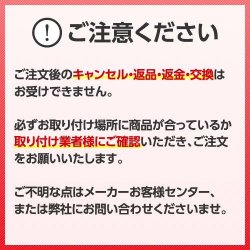 水栓材料カクダイサーモスタットシャワ混合栓【173-231K】