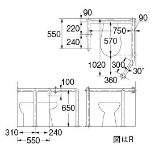 カクダイ 洋式トイレ用 手すり 2449R-38