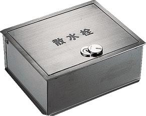 カクダイ 散水栓ボックス(カギつき) 6267 水道材料