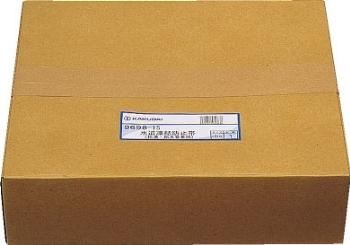 カクダイ 水道凍結防止帯(給湯・給水管兼用) 【9698-20】 水道材料