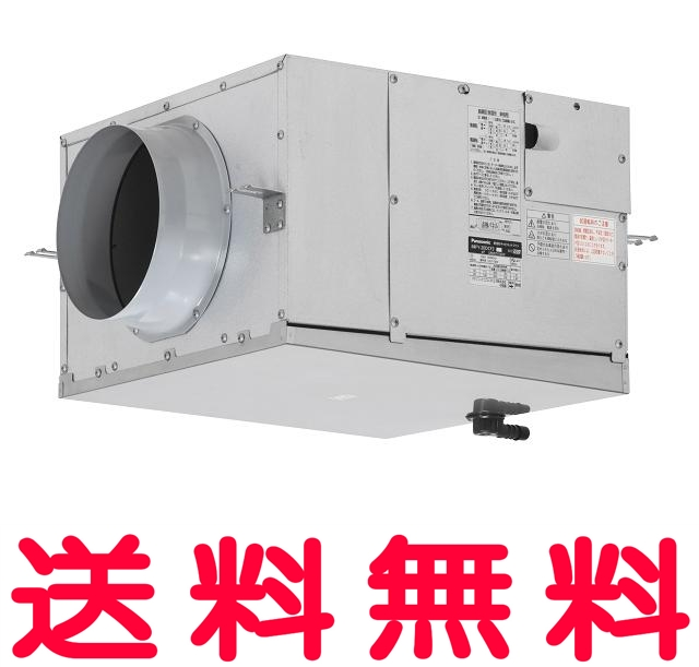 パナソニック 換気扇 【FY-20DCF3】 ダクト用送風機 キャビネットファン 耐湿シリーズ