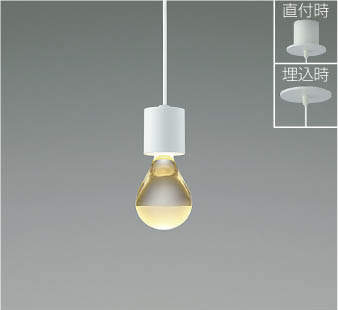 コイズミ KOIZUMI 照明 住宅用 ペンダントライト【AP40339L】