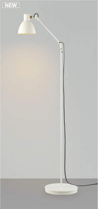コイズミ KOIZUMI 照明 住宅用 スタンドライト【AT49289L】