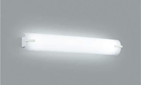 コイズミ KOIZUMI 照明 住宅用 ブラケットライト【AB42571L】