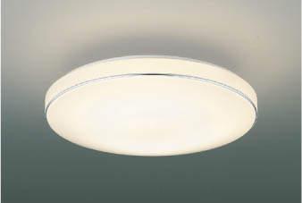 コイズミ KOIZUMI 照明 住宅用 小型シーリングライト【AH44973L】