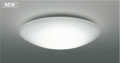 コイズミ KOIZUMI 照明 住宅用 シーリングライト【AH48995L】