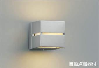 コイズミ KOIZUMI 照明 住宅用 エクステリアライト【AU35030L】