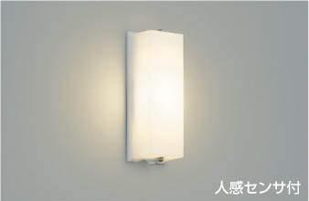 コイズミ KOIZUMI 照明 住宅用 エクステリアライト【AU38388L】