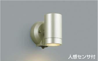 コイズミ KOIZUMI 照明 住宅用 エクステリアライト【AU42382L】