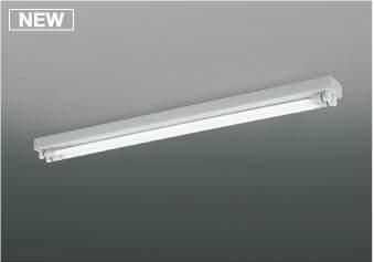 コイズミ KOIZUMI 照明 住宅用 ベースライト【AH49262L】