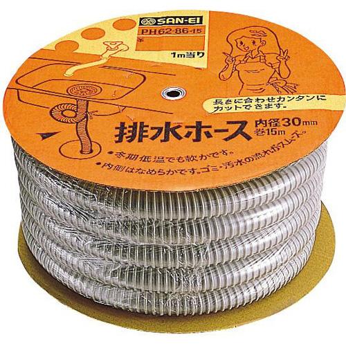 三栄水栓[SANEI] PH62-86-30 キッチン用品 流し排水栓 排水ホース