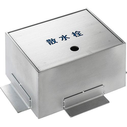 三栄水栓[SANEI] 散水栓ボックス(床面用)【R81-50-180X225】[新品]