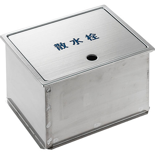 三栄水栓 SANEI 散水栓ボックス R8120